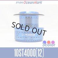 【スタジオオーシャンマーク】 ダイワ用 スプール NO LIMITS 10ST4000(12)