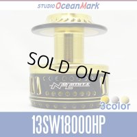 【スタジオオーシャンマーク】 シマノ 13ステラSW・08ステラSW用 スプール NO LIMITS 13SW18000HP