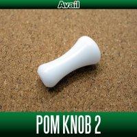 【Avail/アベイル】 POM ハンドルノブ 2 ホワイト HKPM