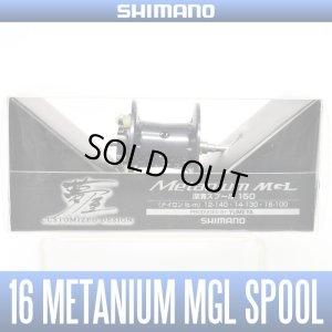 画像1: 【シマノ純正】 夢屋 16メタニウムMGL用 深溝スプール150