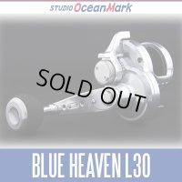 【スタジオオーシャンマーク】 ブルーヘブン BLUE HEAVEN L30Hi