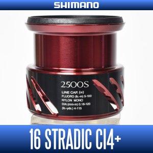 画像1: 【シマノ純正】 16ストラディックCI4+ 2500S番クラス スペアスプール