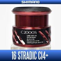 【シマノ純正】 16ストラディックCI4+ C2000S番クラス スペアスプール