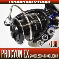 PROCYON EX/プロシオンEX 2000SH,2500SH,3000H,4000H用 MAX9BB フルベアリングチューニングキット
