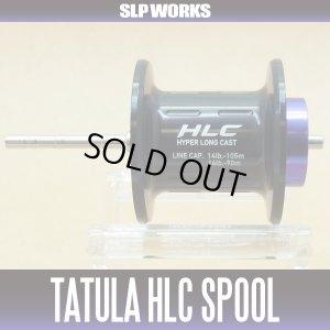 画像1: 【ダイワ/SLP WORKS】 TATULA/タトゥーラ HLCスプール (タトゥーラ100専用遠投仕様スプール)