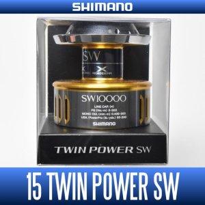 画像1: 【シマノ純正】 15ツインパワーSW 10000番クラス スペアスプール