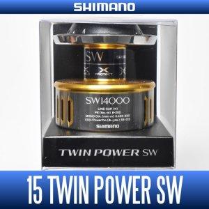 画像1: 【シマノ純正】 15ツインパワーSW 14000番クラス スペアスプール