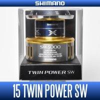 【シマノ純正】 15ツインパワーSW 5000番クラス スペアスプール