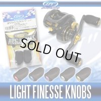 【ZPI】 BFC ライトフィネス ハンドルノブ 【スタンダードモデル】 (2個入り) HKPM (生産終了)