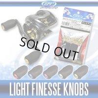 【ZPI】 BFC ライトフィネス ハンドルノブ 【プレミアムモデル】 (2個入り) HKPM (生産終了)