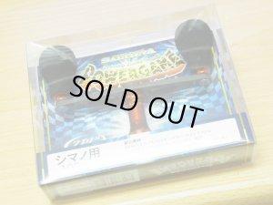 画像2: 特価SALE【ZPI】 ソルティーバ パワーゲームハンドル シマノ用 102mm  レッド (IG063)