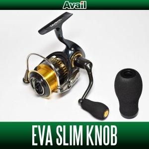 画像2: 【Avail/アベイル】 EVA ハンドルノブ スリム HKEVA