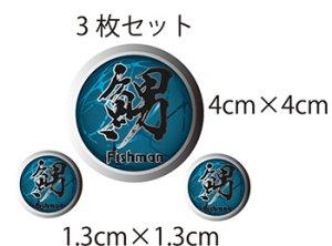画像1: [Fishman/フィッシュマン] 魚男ステッカーセット (code:FM1310)