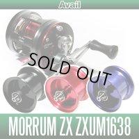 (Avail/アベイル) アブ モラムZXシリーズ用 マイクロキャストスプール 【ZXUM1638】