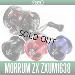 画像1: (Avail/アベイル) アブ モラムZXシリーズ用 マイクロキャストスプール 【ZXUM1638】