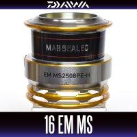 【ダイワ純正】 16EM MS 2508PE-H用 純正スプール