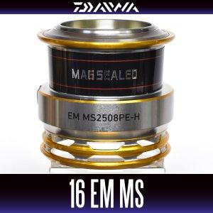 画像1: 【ダイワ純正】 16EM MS 2508PE-H用 純正スプール