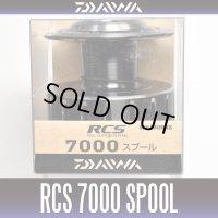【ダイワ純正】 16RCS 7000スプール
