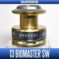 【シマノ純正】13バイオマスターSW 10000番 スペアスプール