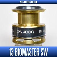【シマノ純正】13バイオマスターSW 4000番 スペアスプール