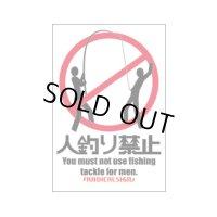 【B-SIDE LABEL/ビーサイドレーベル】人釣り 品番:BSL036