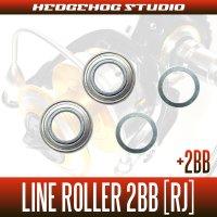 ラインローラー2BB仕様チューニングキット [RJ] (16ブラスト 4500,4500H,5000H対応)