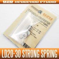 【HEDGEHOG STUDIO×UZU】【ソルティガ/SALTIGA LD20HS,LD30HS】【キャタリナ/CATALINA LD20SH,20SH-T,30SH】 強化スプリング&ワッシャーセット