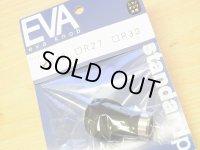 特価SALE【スタジオコンポジット/スタンダードプラス】R23 EVA ハンドルノブ シルバー (IG076)