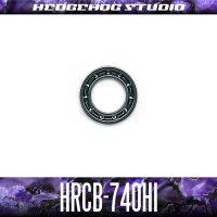 HRCB-740Hi 内径4mm×外径7mm×厚さ2mm 【HRCB防錆ベアリング】 オープンタイプ