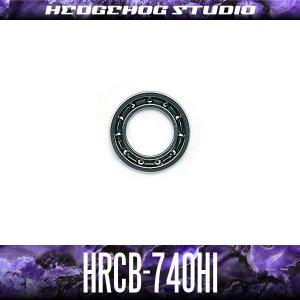 画像1: HRCB-740Hi 内径4mm×外径7mm×厚さ2mm 【HRCB防錆ベアリング】 オープンタイプ