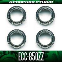 ECC-850ZZ 内径5mm×外径8mm×厚さ2.5mm シールドタイプ ×4個セット
