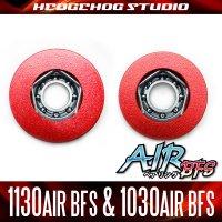 【ダイワ】かっ飛びチューニングキットAIR BFS【1130AIR BFS&1030AIR BFS】【AIR BFSベアリング】(SS AIR・T3 AIR 専用)