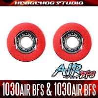 【ダイワ】かっ飛びチューニングキットAIR BFS【1030AIR BFS&1030AIR BFS】【AIR BFSベアリング】(SS SV・STEEZ LTD・STEEZ SV)