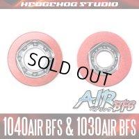 【アブ】かっ飛びチューニングキットAIR BFS【1040AIR BFS&1030AIR BFS】【AIR BFSベアリング】(モラムZX・モラムSX IVCB&マグブレーキ)※入荷予定無し※