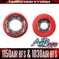 【フルーガー】かっ飛びチューニングキットAIR【1150AIR BFS&1030AIR BFS】【AIR BFSベアリング】(パトリアーク/サミット/アサロ)