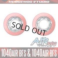 【アブ】かっ飛びチューニングキットAIR BFS【1040AIR BFS&1040AIR BFS】【AIR BFSベアリング】(アンバサダー 5500C〜6500C)