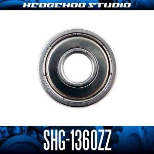 画像1: SHG-1360ZZ 内怪6mm×外径13mm×厚さ5mm シールド