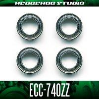 【ハンドルノブ専用ベアリング】 ECC-740ZZ ×4個セット 内径4mm×外径7mm×厚さ2.5mm