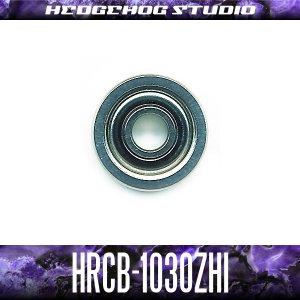 画像1: HRCB-1030ZHi 内径3mm×外径10mm×厚さ4mm シールドタイプ