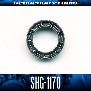 画像1: SHG-1170 内径7mm×外径11mm×厚さ2.5mm オープンタイプ