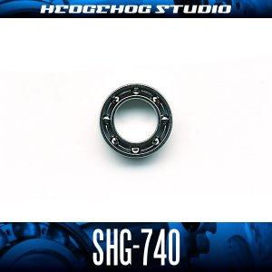 画像1: SHG-740 内径4mm×外径7mm×厚さ2mm オープンタイプ