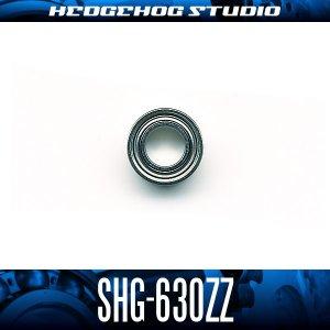 画像1: SHG-630ZZ 内径3mm×外径6mm×厚さ2.5mm シールドタイプ