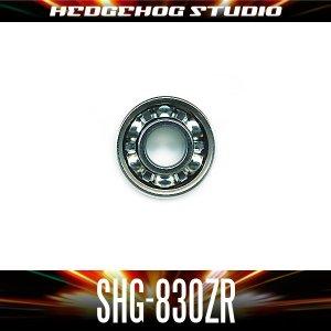 画像1: SHG-830ZR 内径3mm×外径8mm×厚さ4mm 片面オープンタイプ