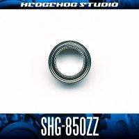 SHG-850ZZ 内径5mm×外径8mm×厚さ2.5mm シールドタイプ