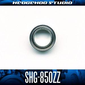 画像1: SHG-850ZZ 内径5mm×外径8mm×厚さ2.5mm シールドタイプ