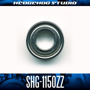 画像1: SHG-1150ZZ 内径5mm×外径11mm×厚さ4mm シールドタイプ