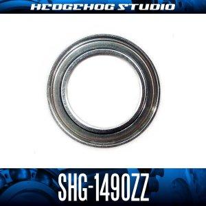 画像1: SHG-1490ZZ 内径9mm×外径14mm×厚さ4.5mm シールド