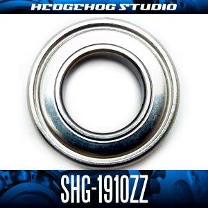 画像1: SHG-1910ZZ 内径10mm×外径19mm×厚さ7mm シールド