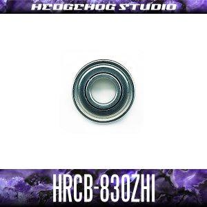 画像1: HRCB-830ZHi 内径3mm×外径8mm×厚さ4mm シールドタイプ