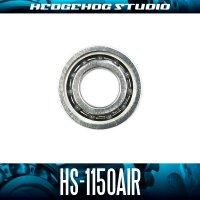 HS-1150AIR 内径5mm×外径11mm×厚さ4mm 【AIRセラミックベアリング】
